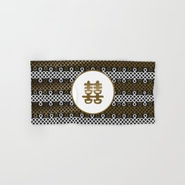 Double Happiness Symbol on Endless Knot pattern Hand & Bath Towel