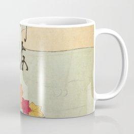 Vintage Japanese Maple Leaf and River Print Coffee Mug
