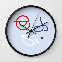Fractured Art Face Pattern Wall Clock