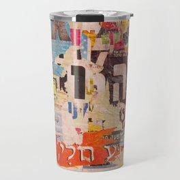 Hashem Poster Collage Travel Mug