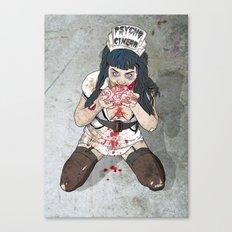 Brainssssss Canvas Print