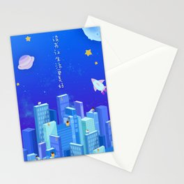 Modern City Draw Stationery Cards