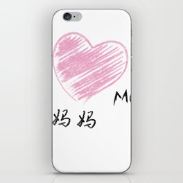 I love mom t shirt mothers day t shirt happy mother's day iPhone Skin