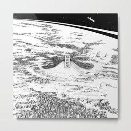 Space upon us Metal Print