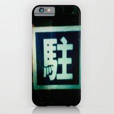 Sign Slim Case iPhone 6s