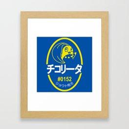 Johto Produce (JP) Framed Art Print