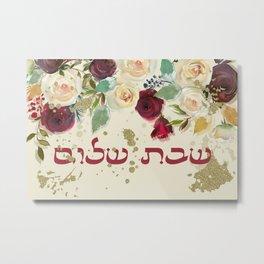 Watercolor Floral Shabbat Shalom Jewish Art Metal Print