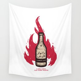 O World Rebels, Fight against injustice Wall Tapestry