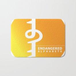 Endangered Alphabets logo Bath Mat