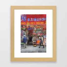 NYC Chinatown Illustration Oil Painting Acrylic Art New York City Decor Streets Brooklyn Manhattan Framed Art Print