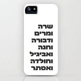 Team Female Prophets! Hebrew Inspirational Art iPhone Case