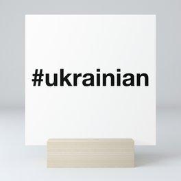 UKRAINE Mini Art Print