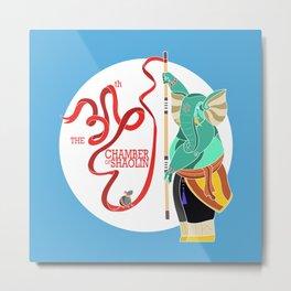 Ganesha Shaolin Metal Print