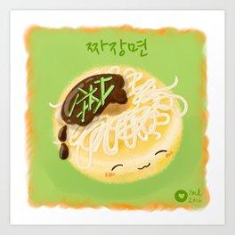 Jjajangmyeon Art Print