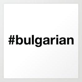 BULGARIAN Hashtag Art Print