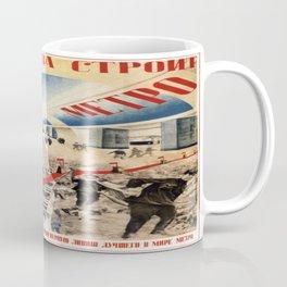 Vintage poster - Soviet Metro Coffee Mug