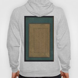 Abd al-Rahim - Text Page (1595) Hoody
