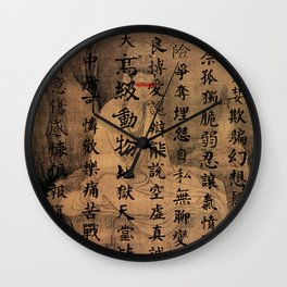 human being Wall Clock