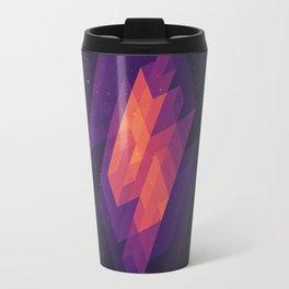 H9-V2 Travel Mug