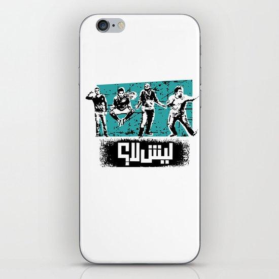 #ليش_لا iPhone & iPod Skin