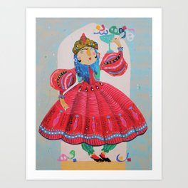 Qajar princess Art Print