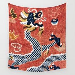 Ningxia West China Pillar Rug Wall Tapestry