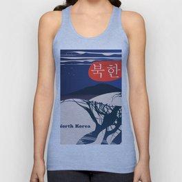 North Korean Vintage travel poster Unisex Tank Top