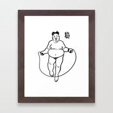 Kim Jong-Un. Little Pleasures. Framed Art Print