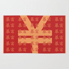 Lucky money RMB Rug