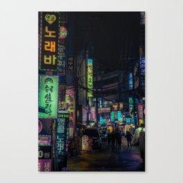 Neon Vibes Canvas Print
