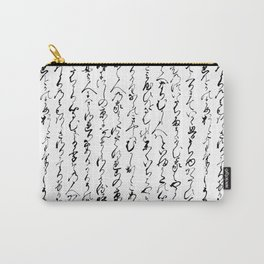 Ancient Japanese Carry-All Pouch