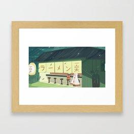 Ichiraku Ramen House Framed Art Print