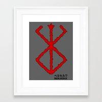 berserk Framed Art Prints featuring Berserk Sacrifice by Vortha