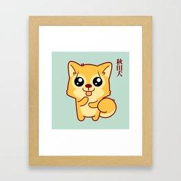 Kawaii Hachikō, the legendary dog (Green) Framed Art Print