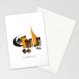 yasin Stationery Cards