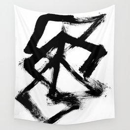 Brushstroke 5 - a simple black and white ink design Wall Tapestry