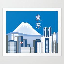 Tokyo, Japan in Kanji - Skyline Illustration by Loose Petals Art Print