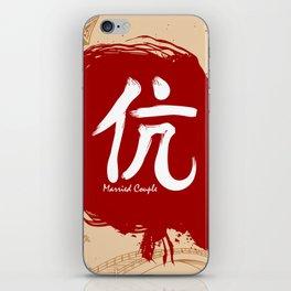 Japanese kanji - Married Couple iPhone Skin