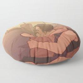 Hug Floor Pillow