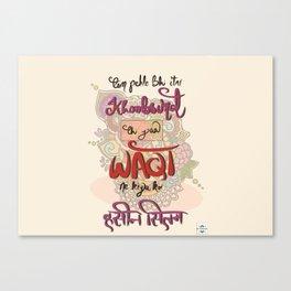 Bollywood dialogue Canvas Print