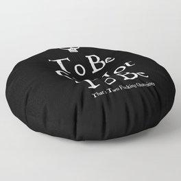Bard Grammar Floor Pillow