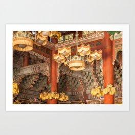 East Meets West, Changdeokgung Palace, Seoul Art Print