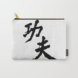 Kung Fu Carry-All Pouch