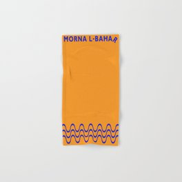 Morna l-Bahar  Hand & Bath Towel