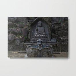 Yakcheonsa Buddha and Fountain Metal Print
