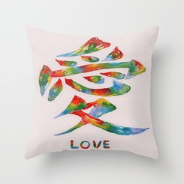 Rainbow Love Chinese Calligraphy Watercolor Throw Pillow