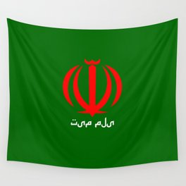 Iran Wall Tapestry