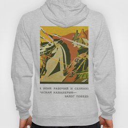 Vintage poster - Russia WWI Hoody