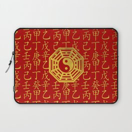 Yin and Yang ,  bagua and  feng shui hieroglyphs Laptop Sleeve