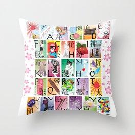 Japan A-Z Throw Pillow
